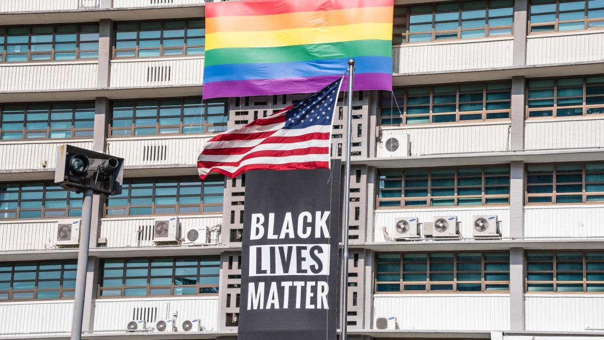 US embassy in Seoul removes Black Lives Matter banner and Pride flag